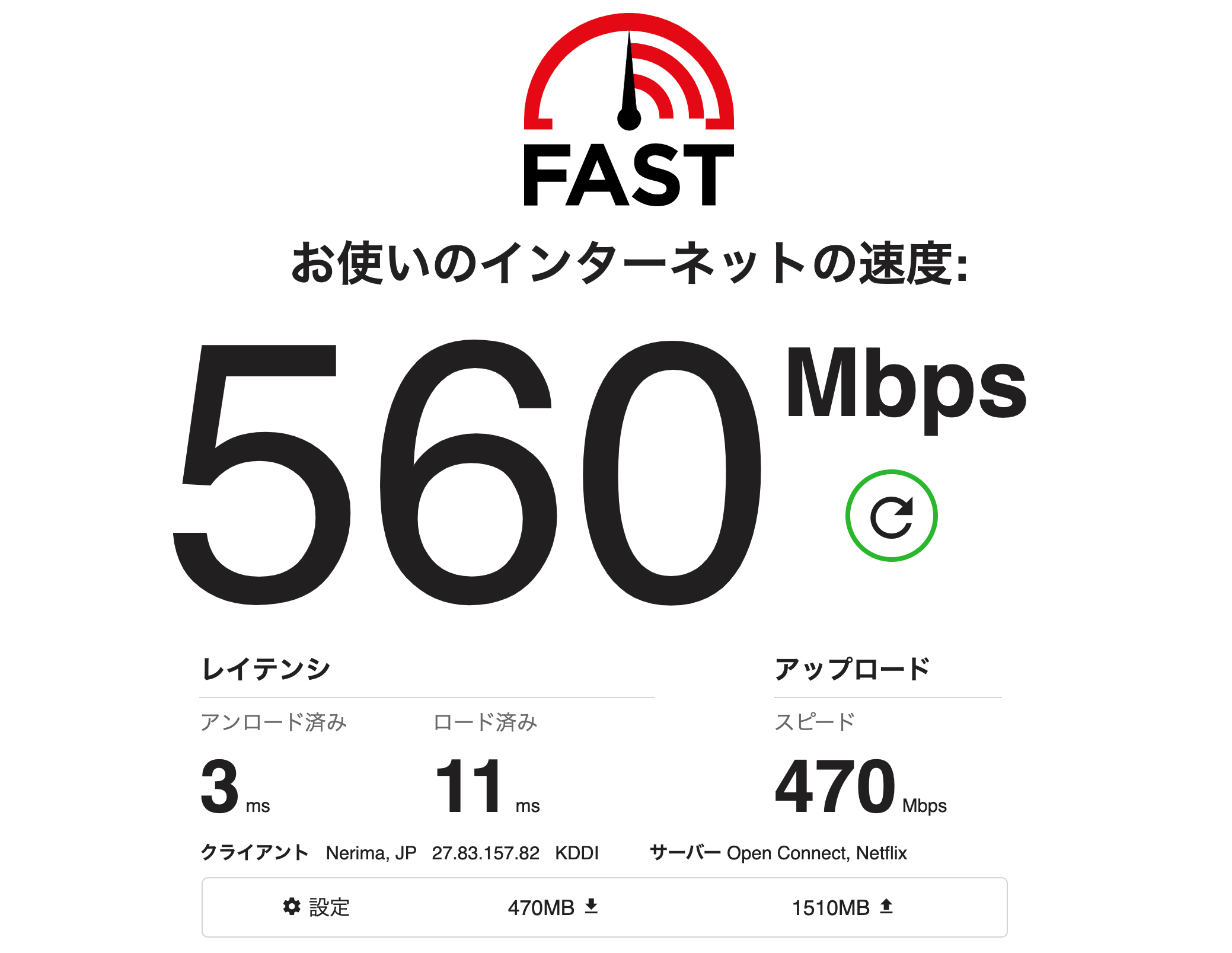 internet-speed-20200822.png